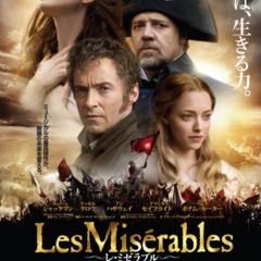 Foto 8 de 11 de la galería los-miserables-carteles-de-la-pelicula en Blog de Cine