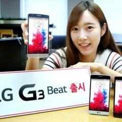 Foto 7 de 7 de la galería lg-g3-beat-1 en Xataka Móvil