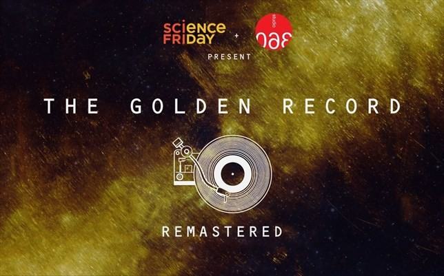 The Golden Record: ¿Qué música y sonidos quieres enviar al espacio?