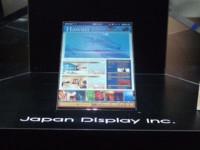 Es oficial, Apple invertirá 1.400 millones de dólares en la nueva planta de Japan Display
