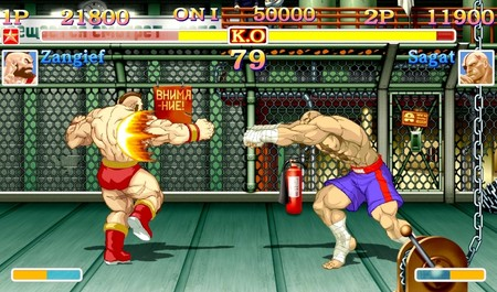 Ultra Street Fighter Ii The Final Challengers 05