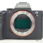 Aquí está la nueva generación de sensores que Sony probablemente usará en sus próximas cámaras