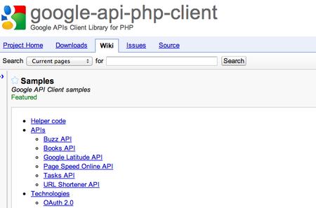 Disponible la librería para PHP de las APIs de Google