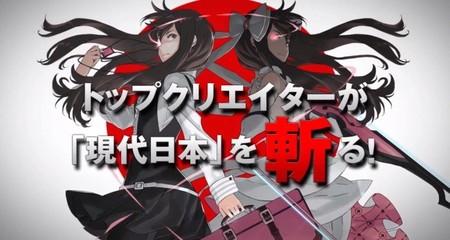 'Ranko Tsukigime's Longest Day' deja ver su gameplay en un primer tráiler
