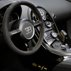 Foto 10 de 12 de la galería bugatti-veyron-1-of-1-1 en Usedpickuptrucksforsale
