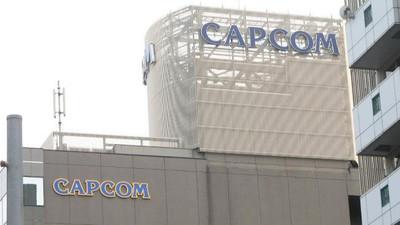 Capcom invertirá cerca de 80 millones de dólares en nuevas instalaciones