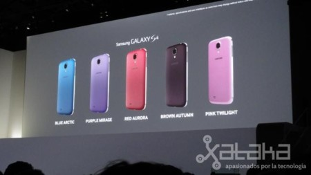 Cinco nuevos colores para el Samsung Galaxy S4