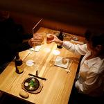 Los solteros de Japón ya no se pueden conocer en bares, sino en Zoom. Y están contentísimos