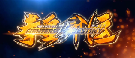 Ya están aquí los primeros episodios de 'The King of Fighters: Destiny', los puedes ver gratis desde YouTube