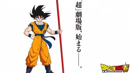La nueva película de 'Dragon Ball Super' sí llegará a los cines de México