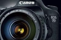 Nuevo firmware para Canon 7D: versión 1.1.0 (y van...)