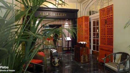 Un menú en Asia Gallery en Madrid