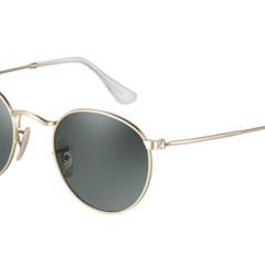 Foto 5 de 17 de la galería las-gafas-de-ray-ban-para-la-primavera-verano-2011 en Trendencias Hombre