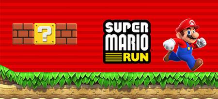 My Nintendo se actualiza y ahora ofrece también recompensas para Super Mario Run