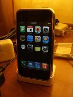 """""""La semana del iPhone"""" en SopMacSL"""