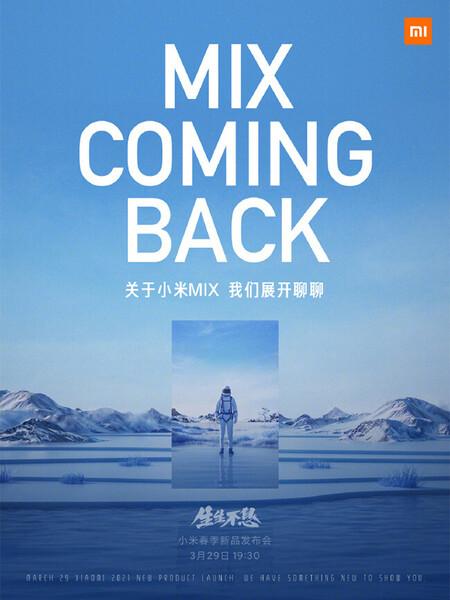 Xiaomi Mi Mix Cartel