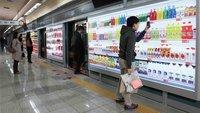 El supermercado del futuro