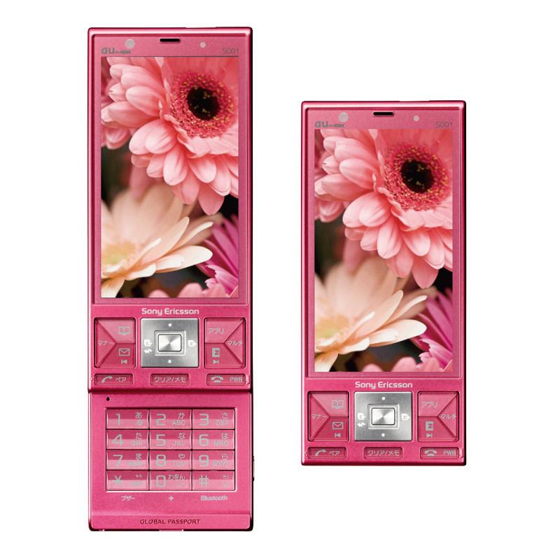 Foto de Sony Ericsson S001 (8/10)