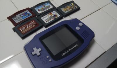 Una patente de Nintendo sugiere futuros emuladores oficiales de Game Boy para iOS