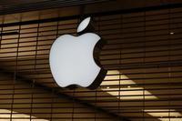 La capitalización bursátil de Apple marca un nuevo récord