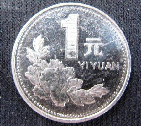 China mueve ficha en la flexibilización del Yuan