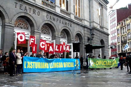 Asturianu Oficial