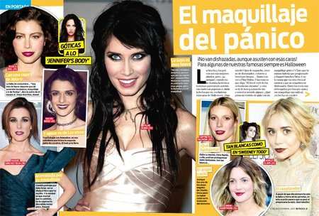 maquillaje-intouch