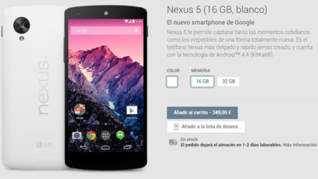 Nexus 5 (16 GB, blanco) en stock en Google Play España