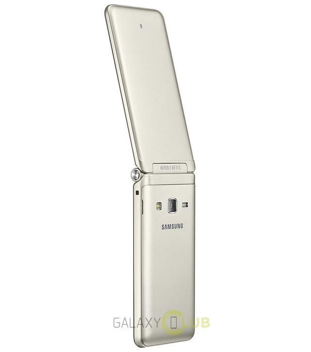 Foto de Samsung Galaxy Folder 2 (1/5)