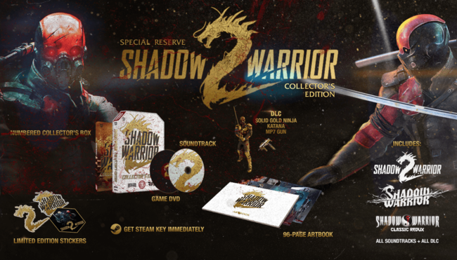 Shadow Warrior 2 Special Reserve Collectors Edition