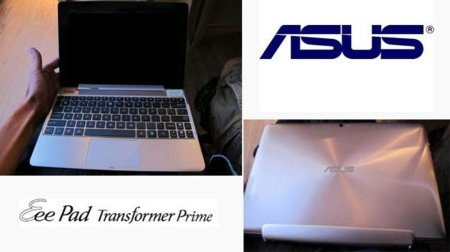 ASUS Eee Pad Transformer Prime presenta a Tegra 3 a su primer benchmark