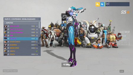 Widowmaker Electrica