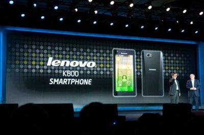Motorola y Lenovo serán los abanderados del hardware de Intel para dispositivos móviles