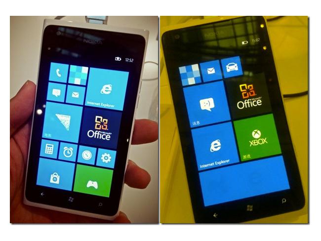 Lumia 900_7.8