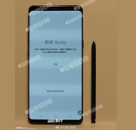 ¿Es esta la primera fotografía del Galaxy Note 8?
