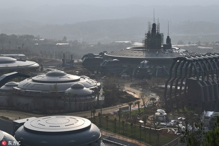 Oriental Science Fiction Valley 2