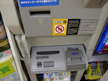 Cartuchos regrabables de SNES y Gameboy