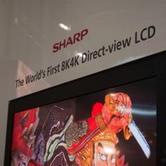 Foto 3 de 10 de la galería sharp-8k4k en Xataka
