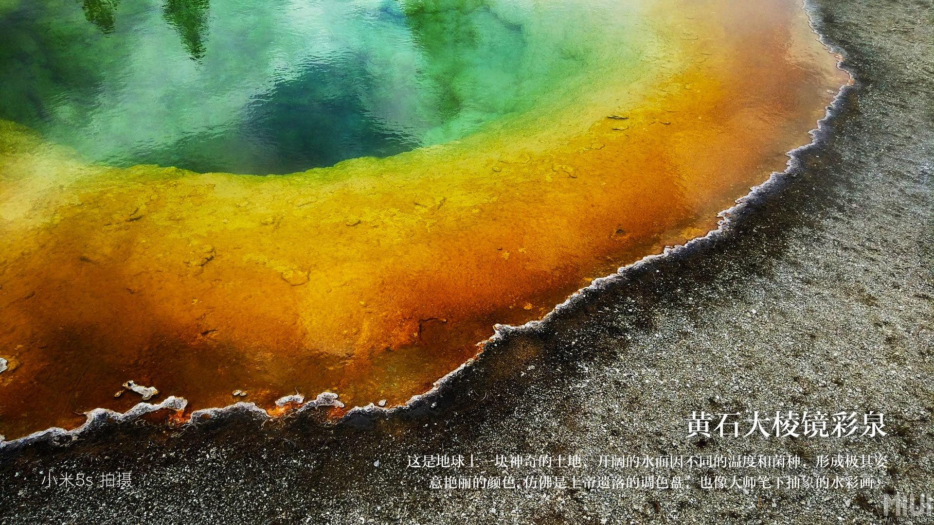 Fotos oficiales con el Xiaomi Mi 5s