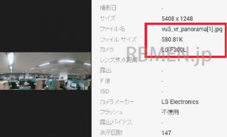 LG Vu3