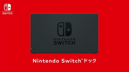 Nintendo Switch Mexico 6