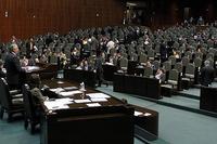 Se pide la creación de una Comisión de Acceso Digital y TI
