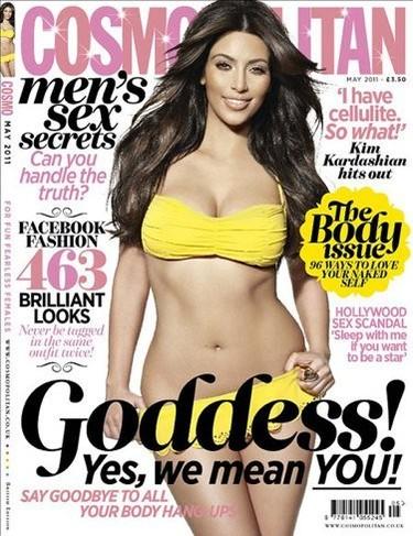Boquitas de piñón: Kim Kardashian