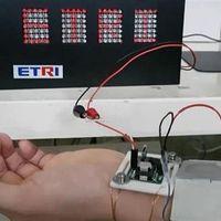 Este módulo puede convertir la energía térmica del cuerpo en electricidad