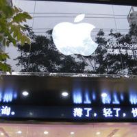 Las falsas Apple Store en China y su función como indicadores de demanda