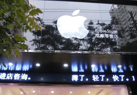 Resultado de imagen para tiendas apple china