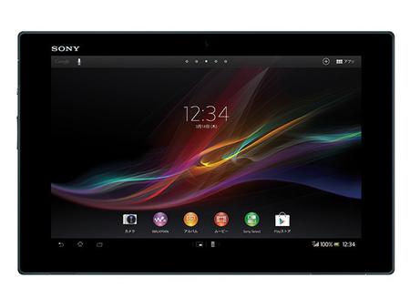 Sony Xperia Tablet Z, ha nacido en Japón