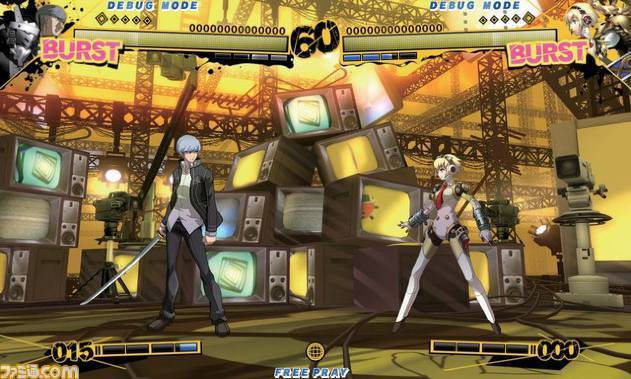 Foto de 010911 - Persona 4: The Ultimate in Mayonaka Arena (1/10)