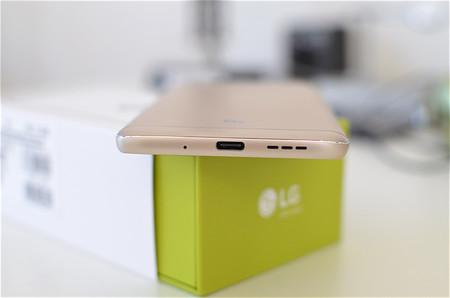 LG confirma que el G6 tendría una pantalla QHD+ de 5.7 pulgadas