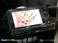 Prototipo de Toshiba gigabeat con OLED